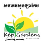 Volontariato in Cambogia con Kep Gardens Association